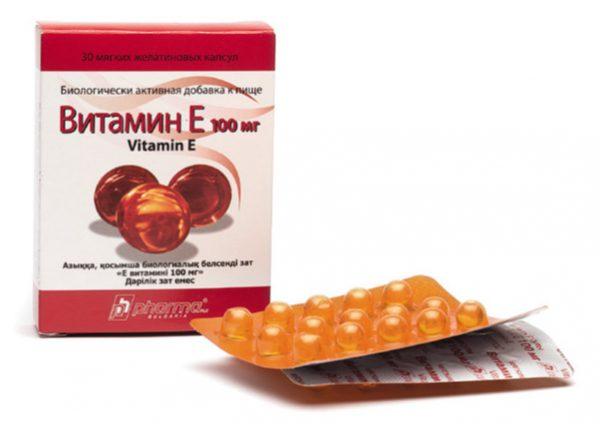 Витамин Е